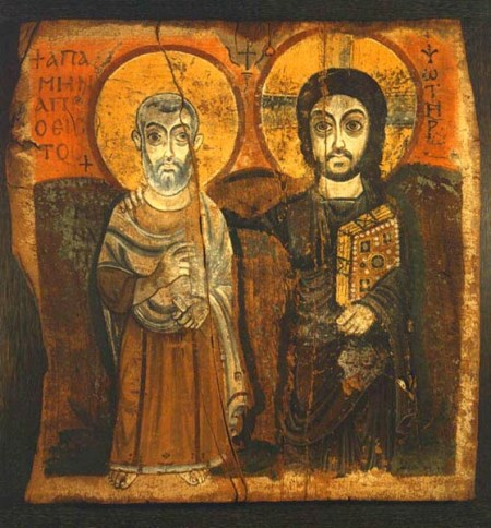 [WW1] ምንም የማያጣ (ቅዱስ ባስልዮስና ግሮጎርዮስ) Who has nothing to lose (Saint Basil and Gregory Nazianzus)