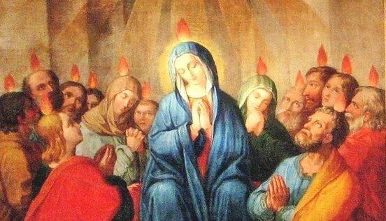 የጳራቅሊጦስ (A-PHASIKA-Pentecost)